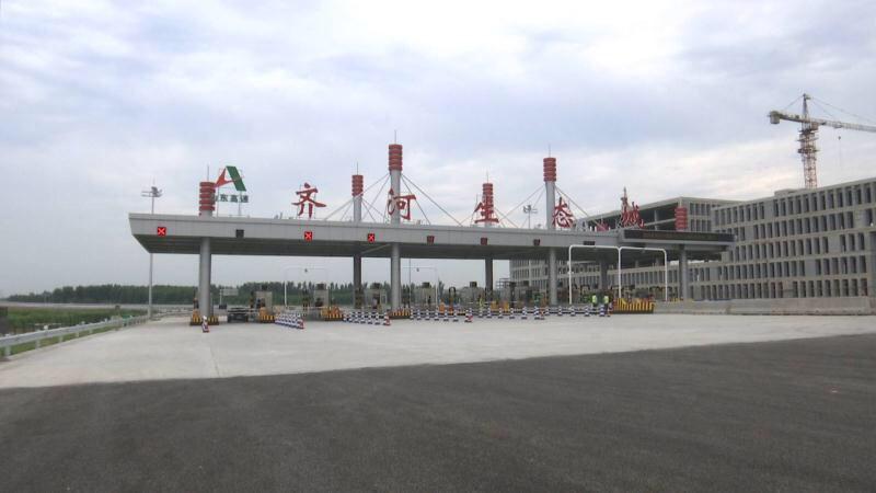 京台高速齐河生态城互通立交今天通车 济南20分钟可到齐河