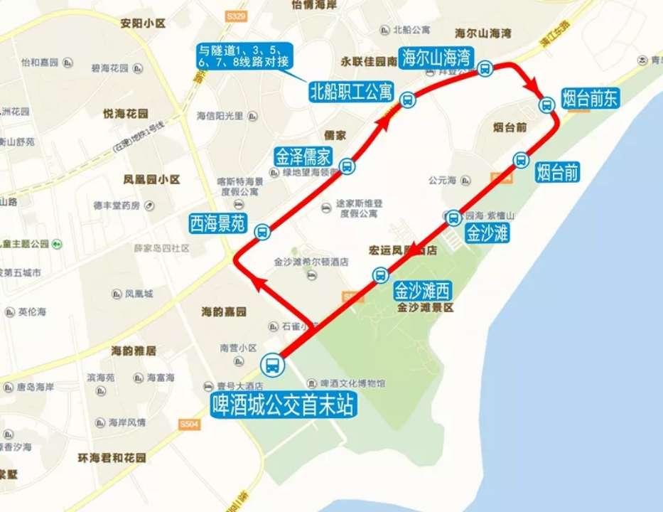 青岛公交啤酒节免费接驳线7月19日将试运行