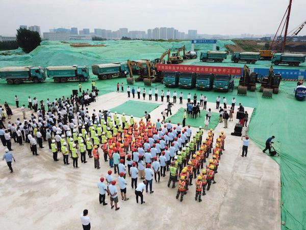 济南国际医学科学中心重点项目集中开工 打造医疗康养名城破题起步