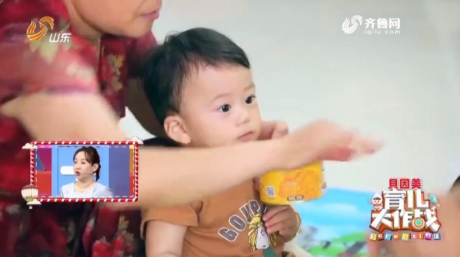 姥姥带娃引发母女大战:一岁内宝宝到底能不能吃盐?