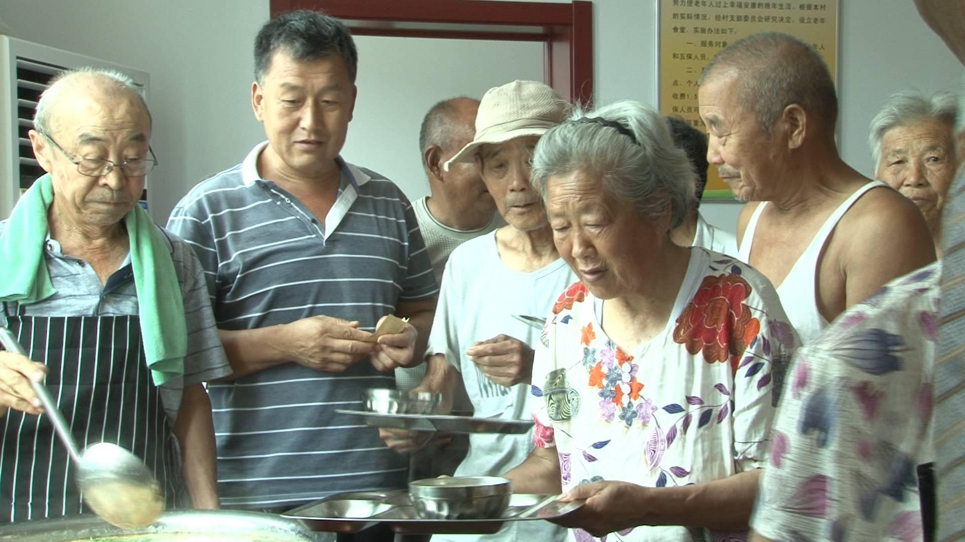 51秒|滨州惠民现农村互助食堂,八旬老人就餐免费