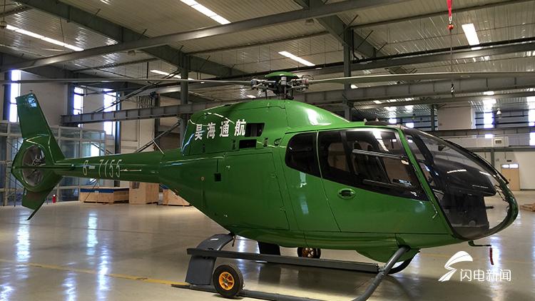 特色航空产业园:青岛西海岸出口加工区内的发展新动能