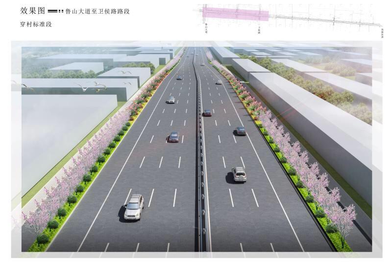 G233克黄线淄博高新区段沿线绿化带工程全面开工