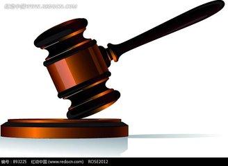武城县交警大队13人涉嫌职务犯罪被依法提起公诉