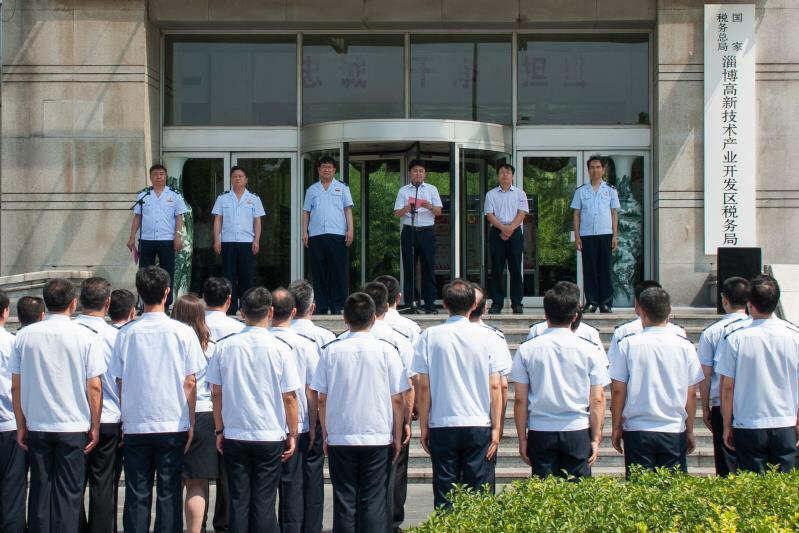 淄博市县乡三级新税务机构合并和挂牌工作全部完成