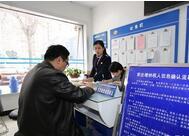 山东省县乡级新税务机构正式挂牌成立