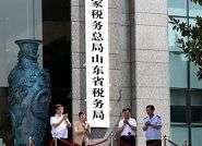 """""""老税务""""遇上""""新税改"""" 山东省税务局推进国地税合并落实落细"""