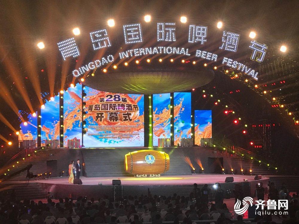 第28届青岛国际啤酒节在金沙滩啤酒城盛大开幕