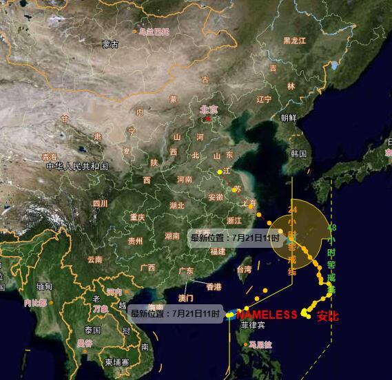 """台风""""安比""""将于7月22日登陆 山东省农业厅下发紧急通知"""