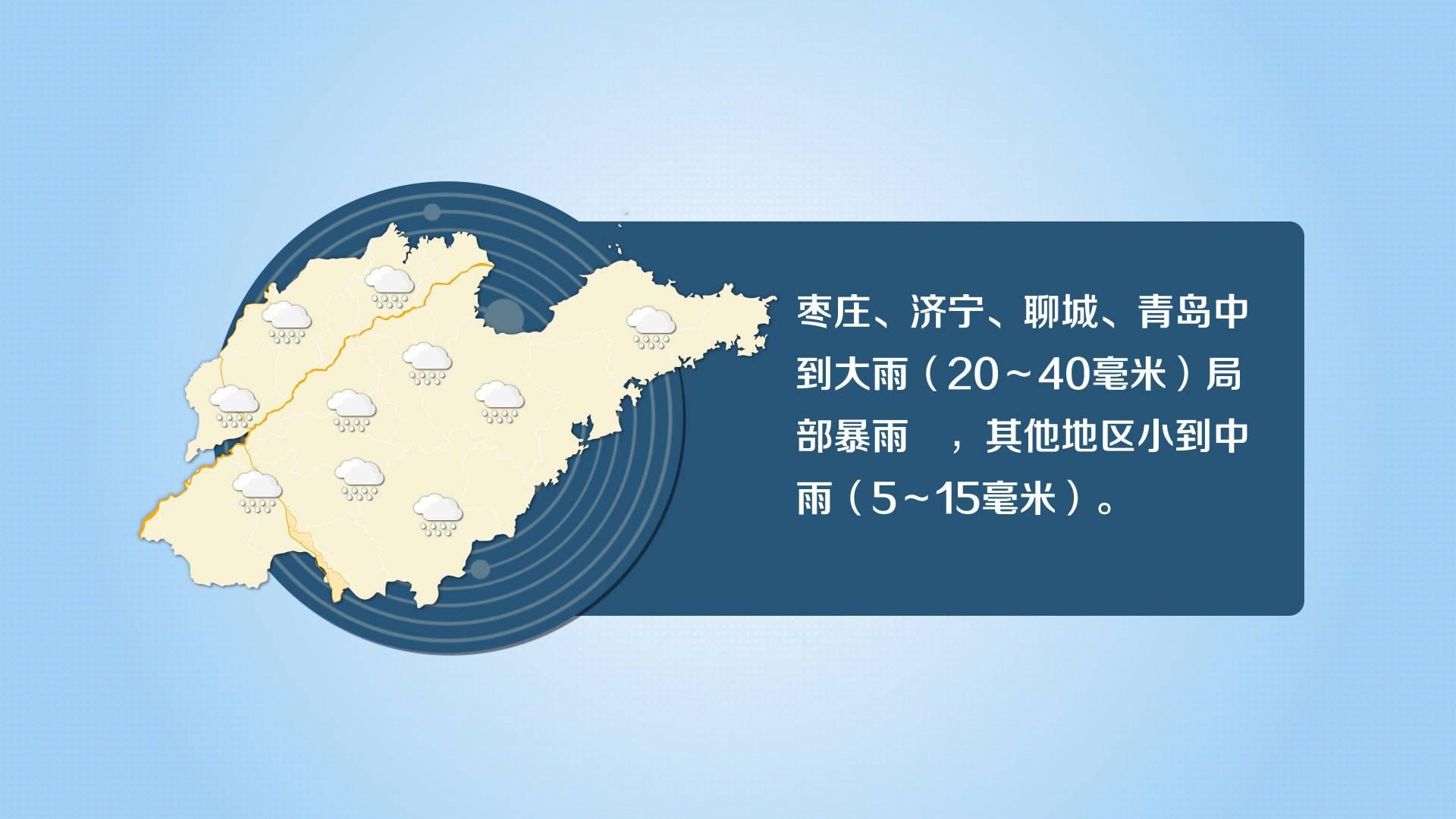 """台风""""安比""""明日抵达山东 局地将有大暴雨"""
