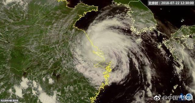 海丽气象吧|山东启动防汛防台风Ⅳ级应急响应
