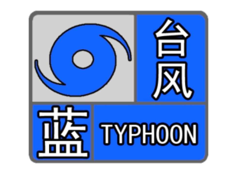 logo 标识 标志 设计 矢量 矢量图 素材 图标 978_720