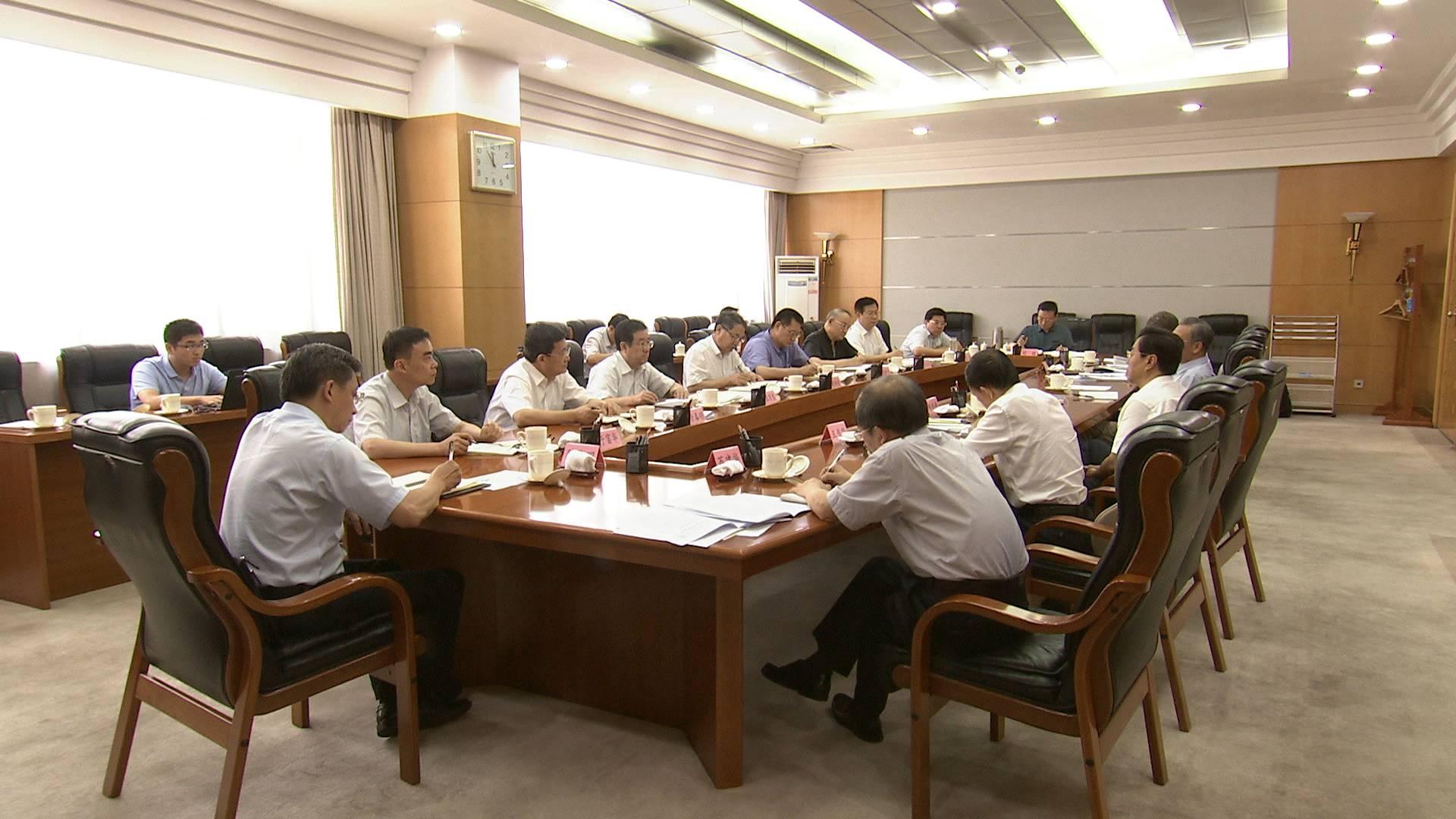 刘家义主持召开调研座谈会 听取关于做好我省经济工作的意见建议