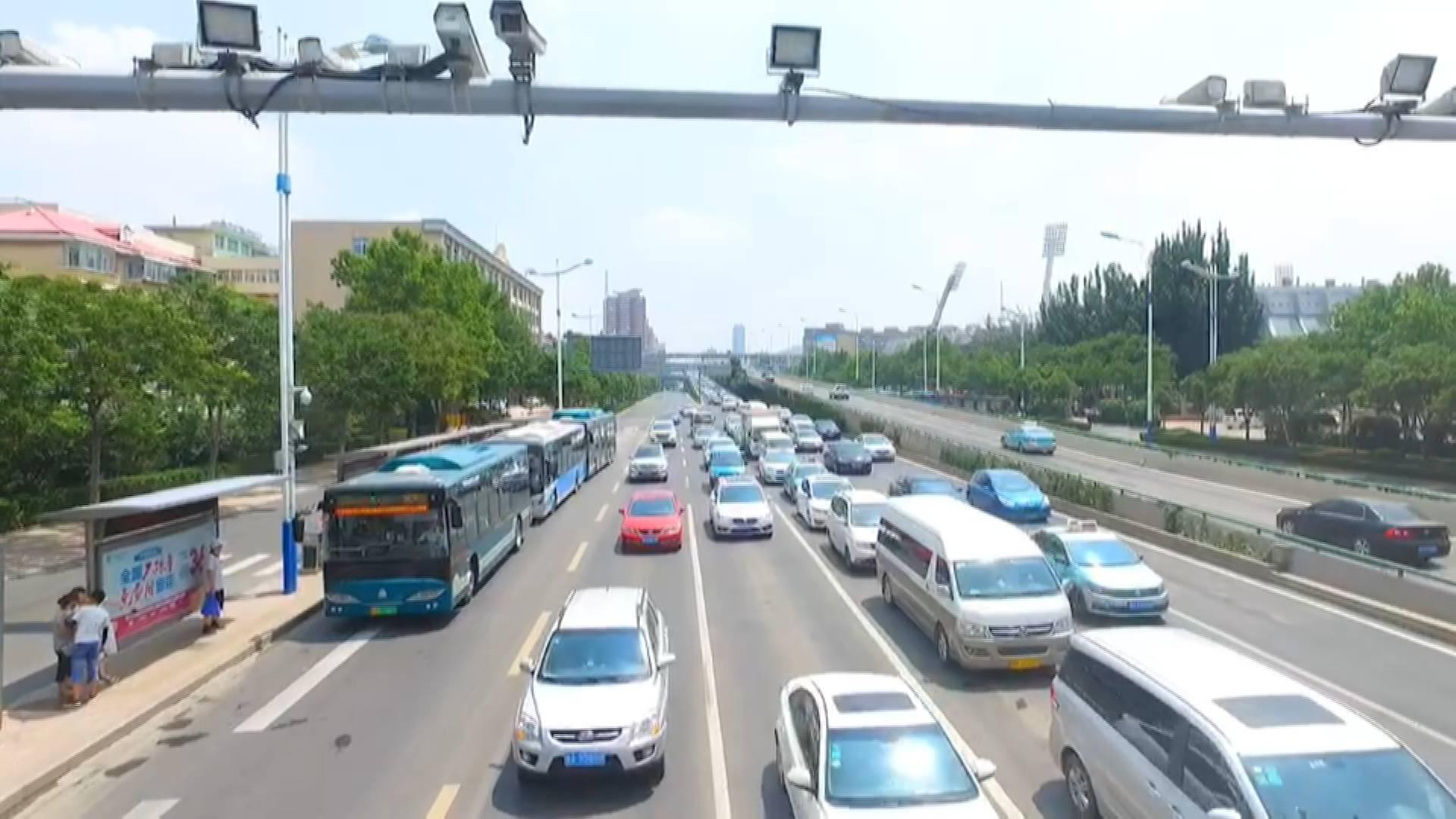 【敢领改革风气之先】济南交警推出优化营商环境16条举措
