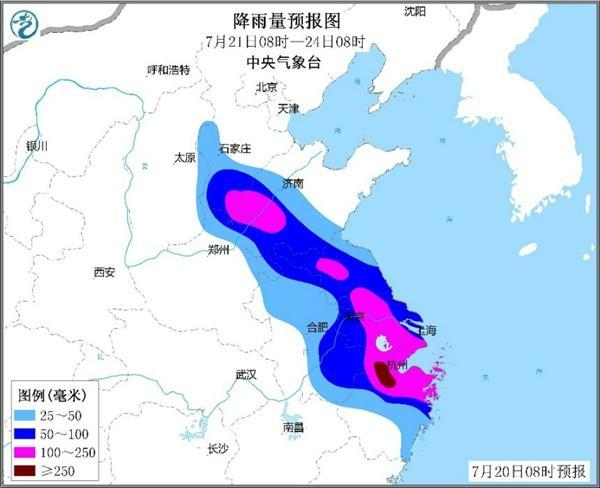 """台风""""安比""""来袭 山东启动防汛防台风IV级应急响应"""