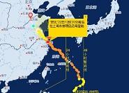 """海丽气象吧丨台风""""安比""""今晨已到江苏!中午前后或到山东 局地有大暴雨"""