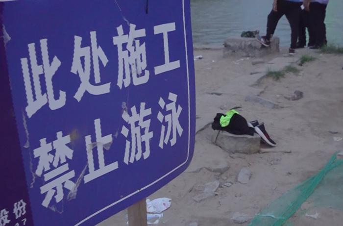 """聊城:夏季溺水事故频发 民警提醒市民远离""""野游"""""""