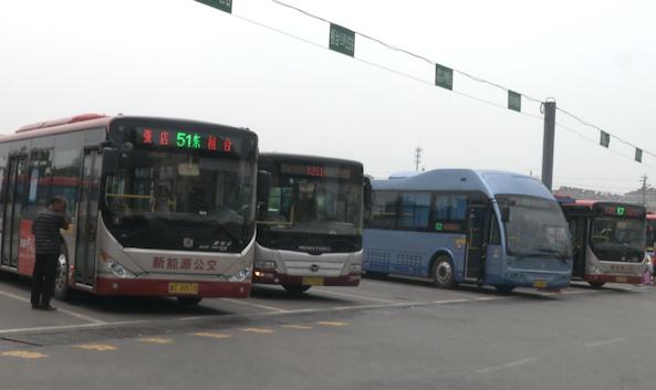 淄博公交拟增开3条晚间运行线路 承诺严格遵守空调开放规定