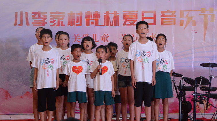 红十字会助力儿童音乐梦 济南小李家村让音乐嗨爆