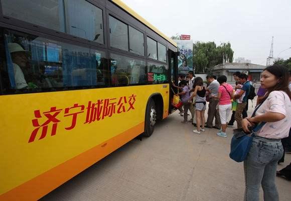 济宁城际公交C606路27日恢复原线路运行