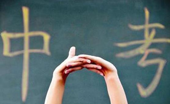 济南报考职业院校学生越来越多 明年将明确学科等级要求