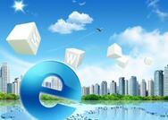 山东交通运输网络教育平台上线