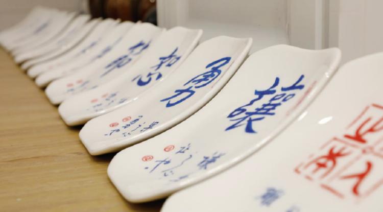 期待有才华的你!第十六届山东省旅游商品创新设计大赛即将开启