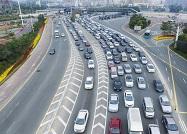 注意!!8月1日起G20青银高速公路淄博服务区青岛方向封闭