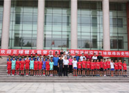 厉害了!滨州三支球队分获省中小学足球联赛冠亚季军
