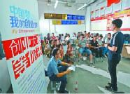 潍坊市第五届创业大赛正式启动 最高可获奖金5万元