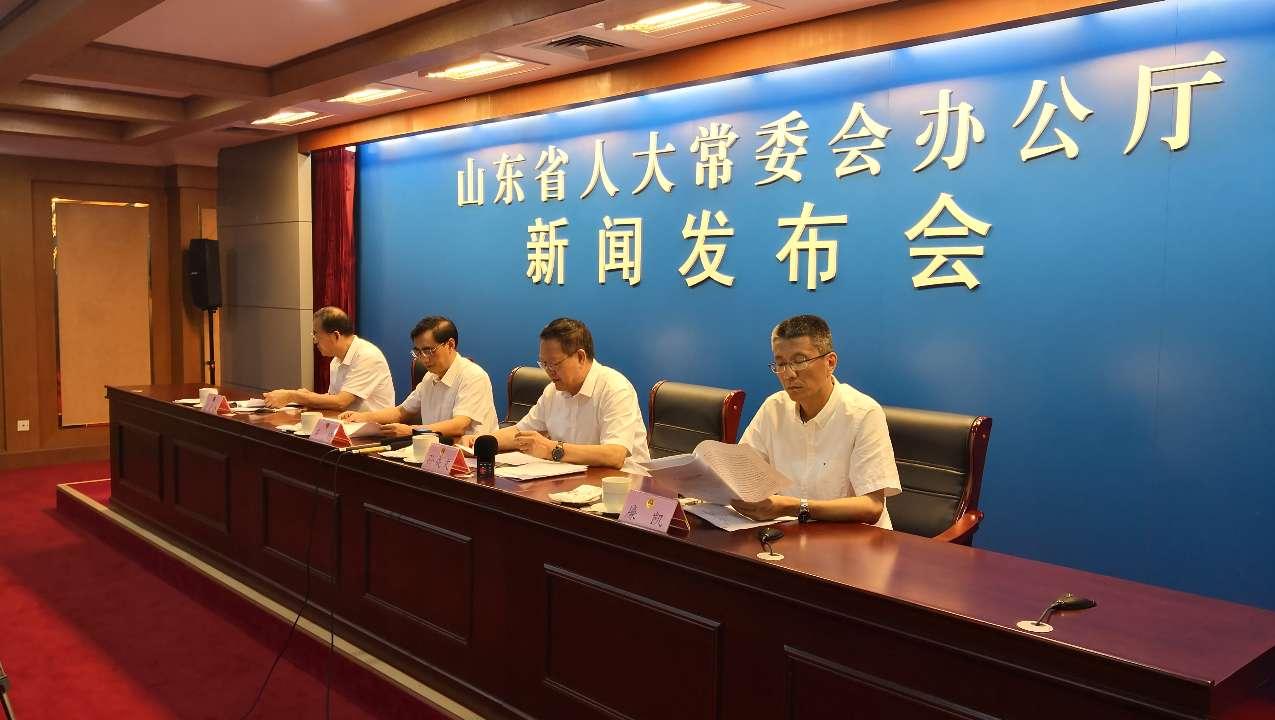 《山东省无线电管理条例》审议通过 将于9月1日起施行