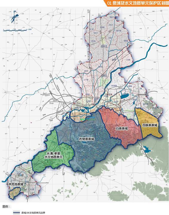 4 平方公里,趵突泉泉域面积为 1659.6 平方公里,白泉泉域面积为 732.