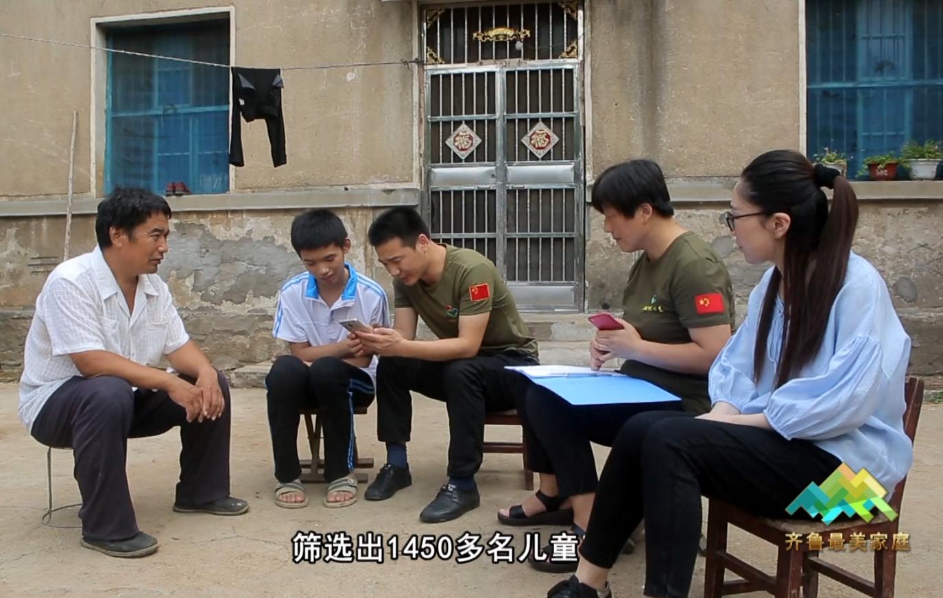 齐鲁最美家庭 | 孙建涛带领一家老小做公益,4年帮助1000多名孩子