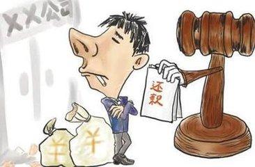 """阳谷:法院执行干警跨省奔袭 追回一批""""老赖""""财务"""