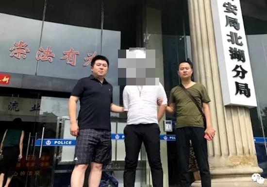 滨州男子骗取16万元货款 被莘县公安跨省缉拿