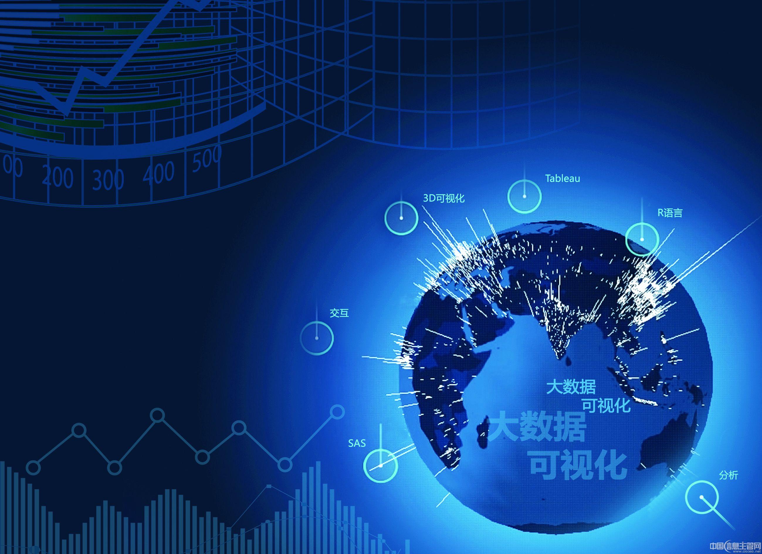 山东启动省数据大厅建设工作 计划年底建成使用