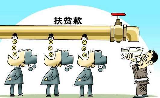 扶贫工作中不作为 阳谷县一管区书记因失职被问责