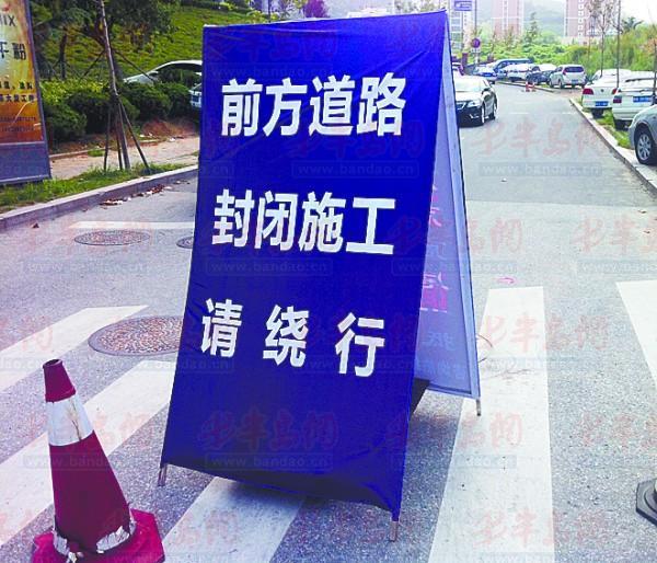 注意!冠县这些道路8月1日起封闭施工,附绕行路线