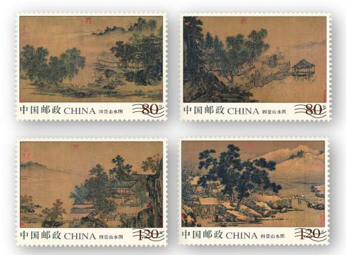 山东部分地市推出南宋刘松年《四景山水图》邮票纪念戳
