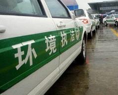 """博山环保部门公布一批行政处罚名单 这些企业被""""点名"""""""