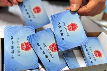 淄博:存在社保问题用人单位8月15日前限期整改
