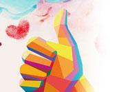 滨州市首届青年志愿服务项目大赛网络点赞结果公示