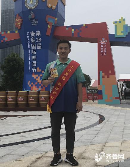 用青春点燃夏日激情 高校志愿者助力青岛国际啤酒节