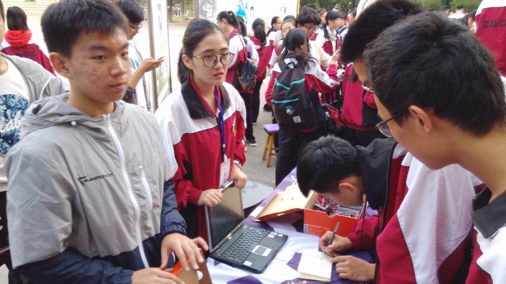 淄博三所学校入选2018年中小学国防教育示范学校名单