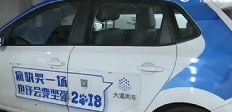 没有驾驶证也能开?记者体验:共享汽车用户审核隐患多