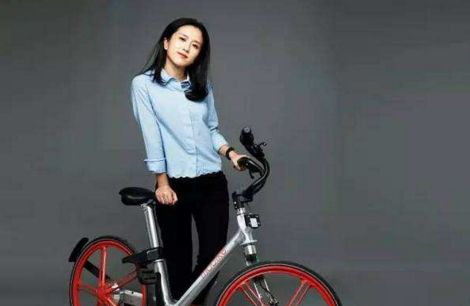 Skr!胡玮炜要来山东 青年企业家创新发展国际峰会6日开幕