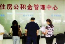 淄博市住房公积金12329热线开通密码查询功能
