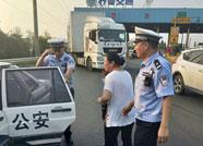 点赞!滨州高速交警成功救助一受伤女孩