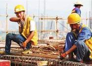2018年滨州市建筑工人日均工资出炉