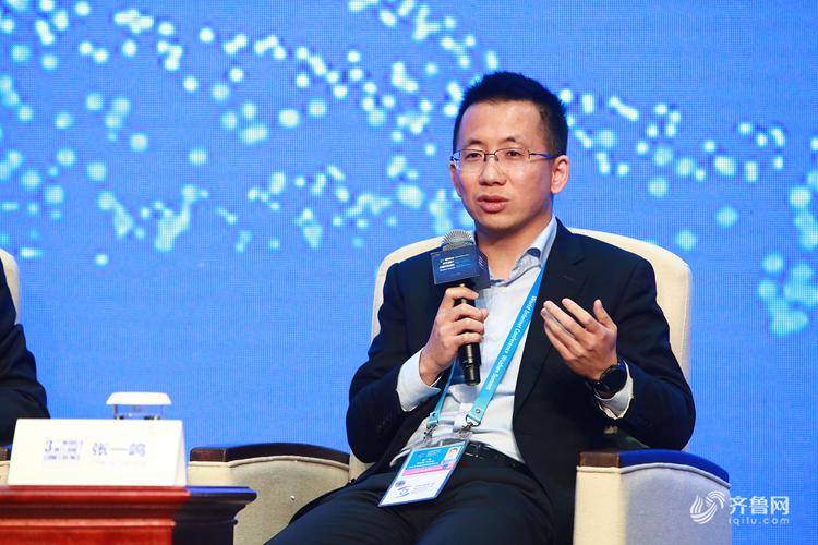 张一鸣要来山东!青年企业家创新发展国际峰会2018倒计时第4天